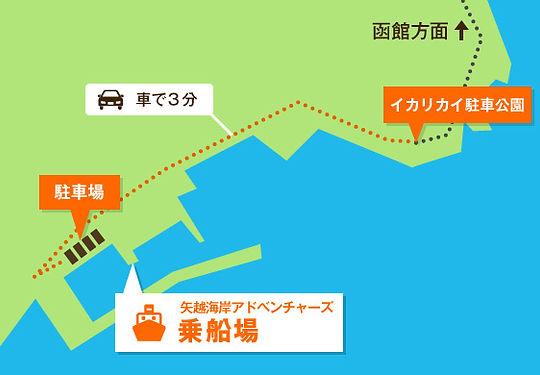 乗船場の地図