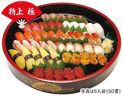 menu_20201201-02.jpg