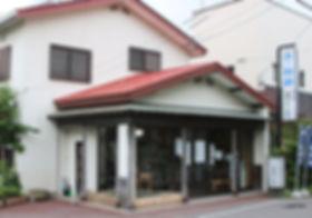 喜夢良 七飯町本店