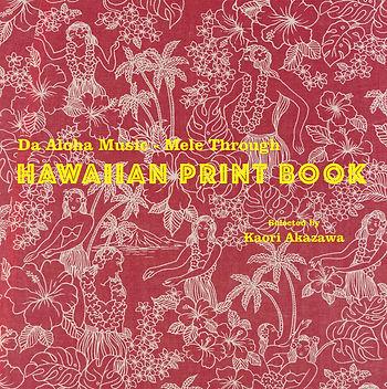 Hawaiian Print Book.jpg