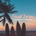 Sunset Lovers~海辺で聴きたいアコースティックサウンド~.jpg