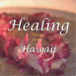 healing_hawaii.jpg