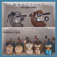 鎌倉のカフェから_Medium Light.jpg