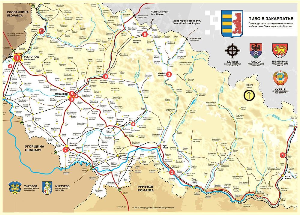 Пивная карта Закарпатья