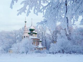 Рождество и коляда на Закарпатье