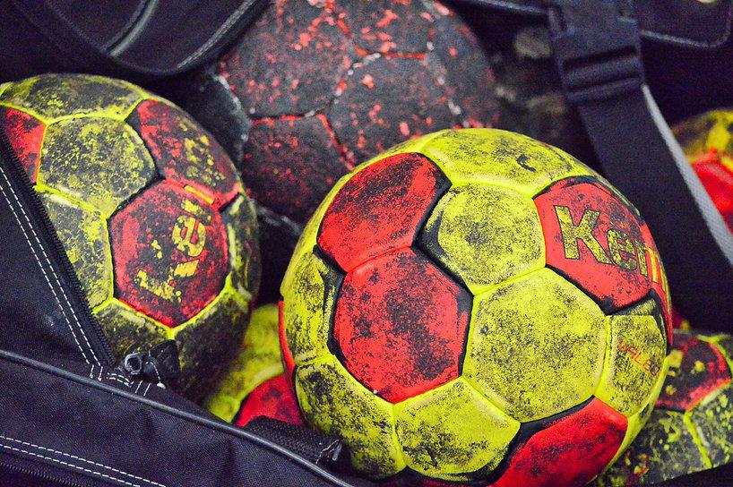 ball-4855883.jpg