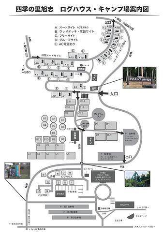 campmap2020.png