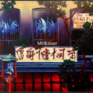 Kung Fu Studio, Chinatown, Victoria BC, 12x16, oil on canvas