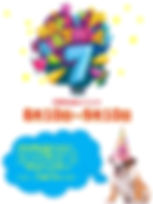 7周年イベント店内POP.jpg