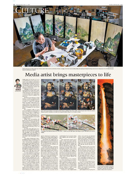 [ZOOM KOREA] Media artist brings masterpieces to life