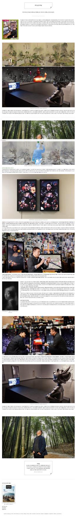 [KTX매거진 / INTERVIEW]뒤샹 그리고 백남준을 이어가는 작가, 미디어 아티스트 이이남