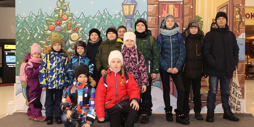 Зимний тренировочный лагерь 2020