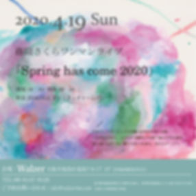 _20200204_111658.jpe
