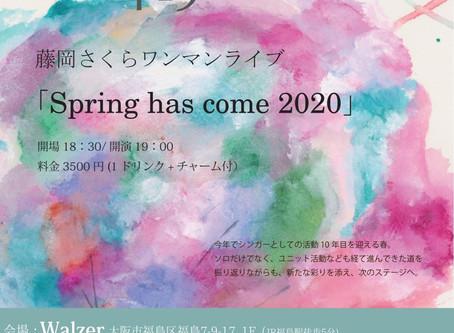 4/19ワンマンライブ!!
