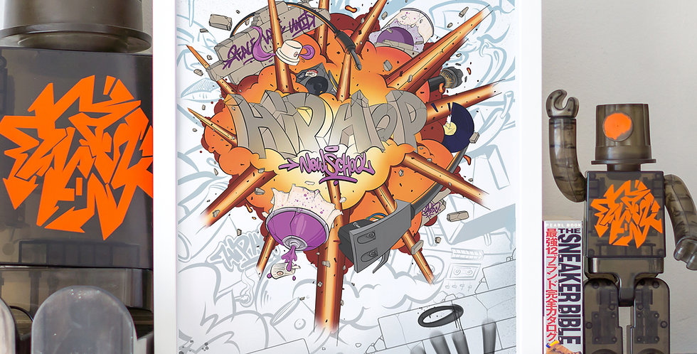"""Affiche A4 """"Hip Hop Spirit"""""""