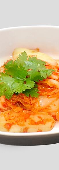 Kim Chi Salat
