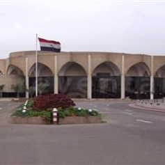 Cairo International Convention and Exhibition Centre