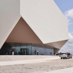 Calabar International Convention Centre
