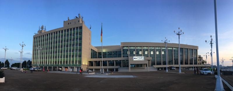 Yaoundé Conférence Centre