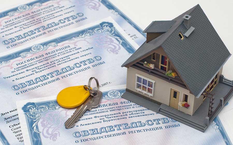 Зарегистрировать недвижимость
