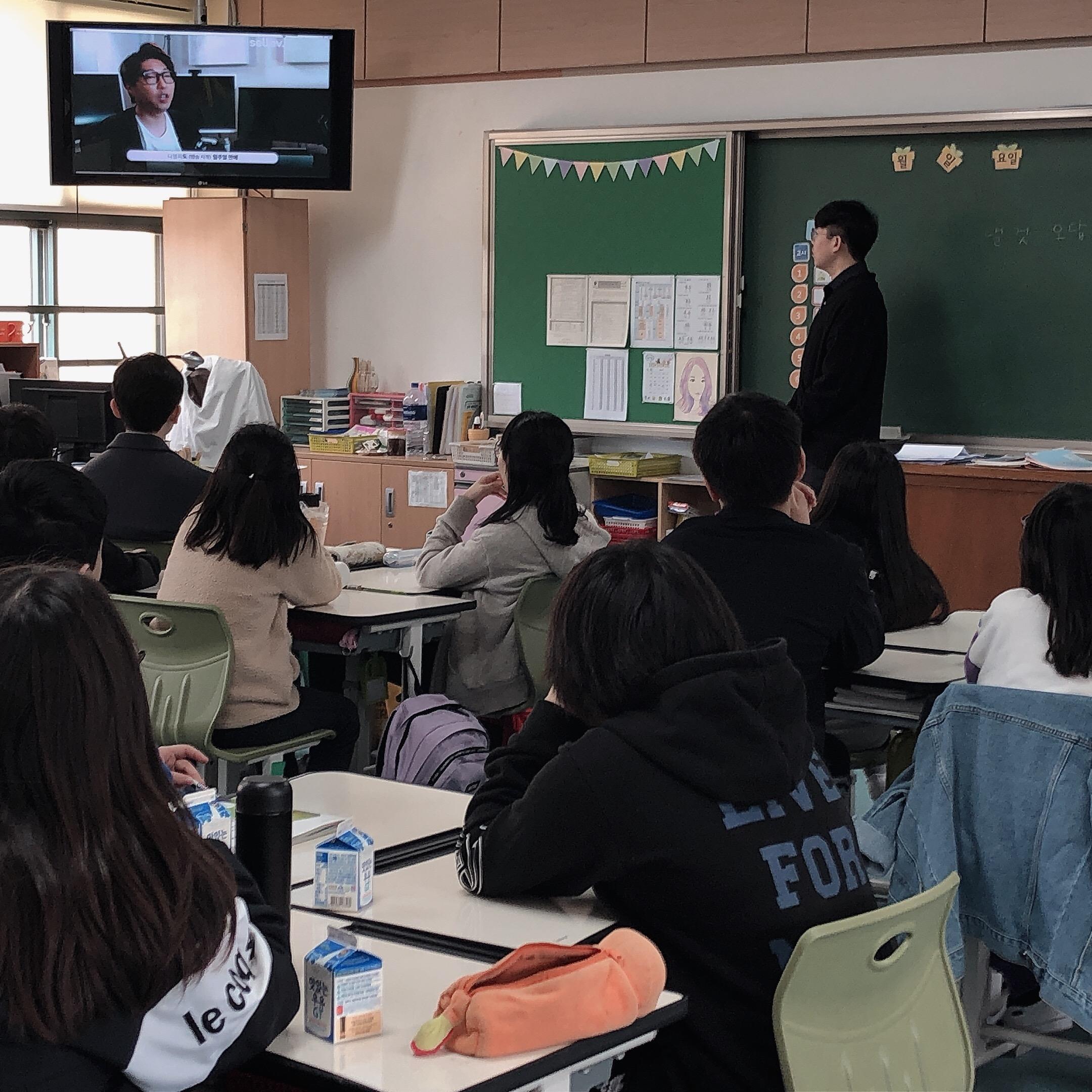 20190409 역량발견 안평초 스냅프로젝트 (2)