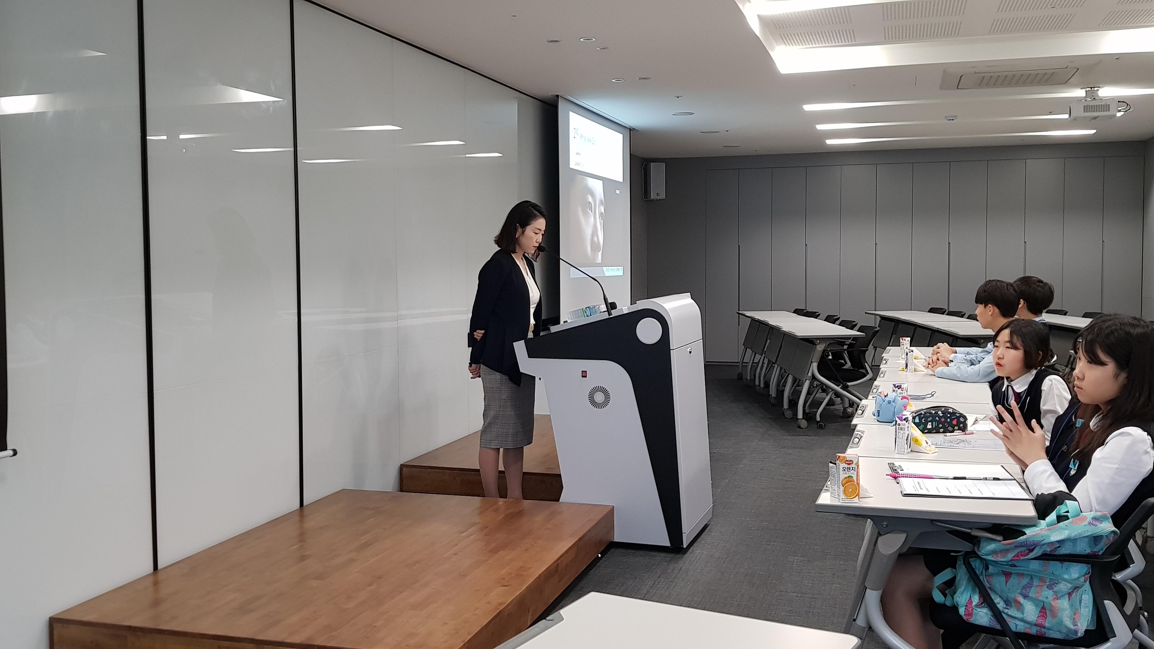 20190425 숭인중학교 현장직업체험 - 법무법인 산하 (19) (곽)