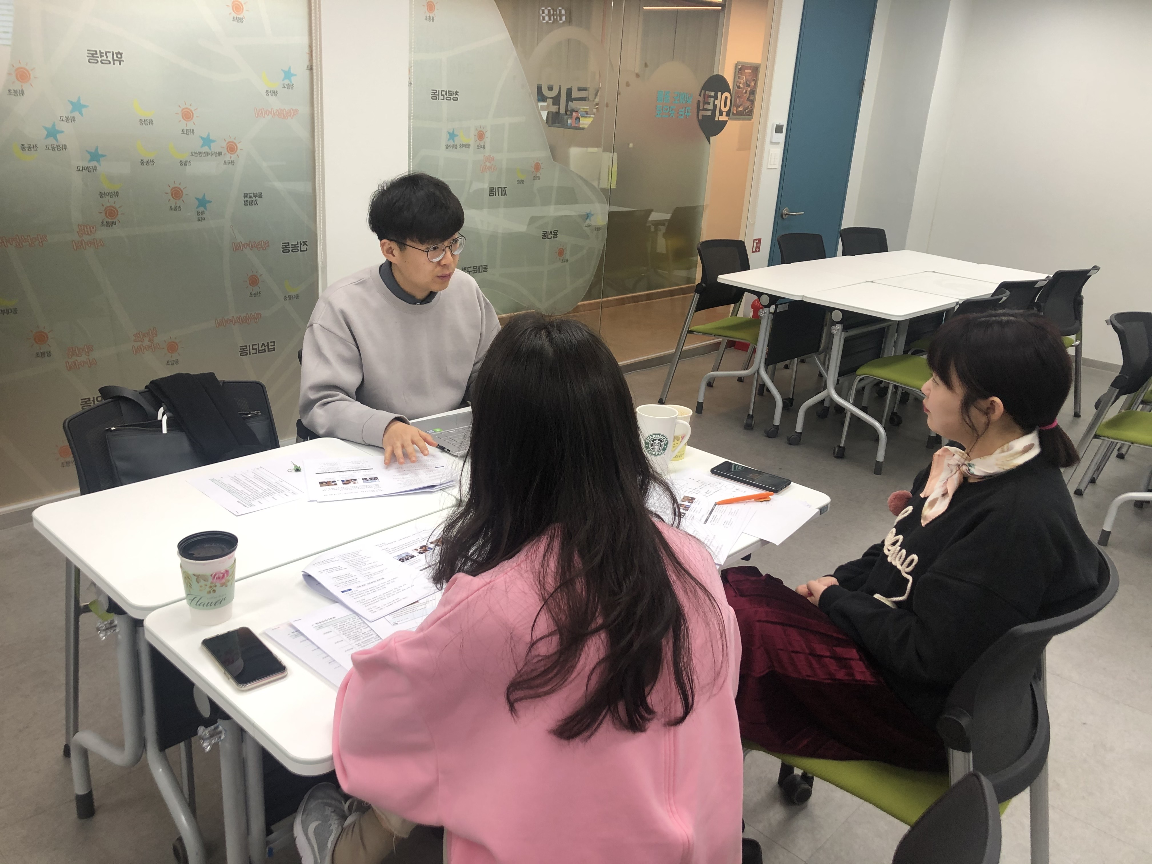 20200318 창업체험센터 사전 미팅 (1)