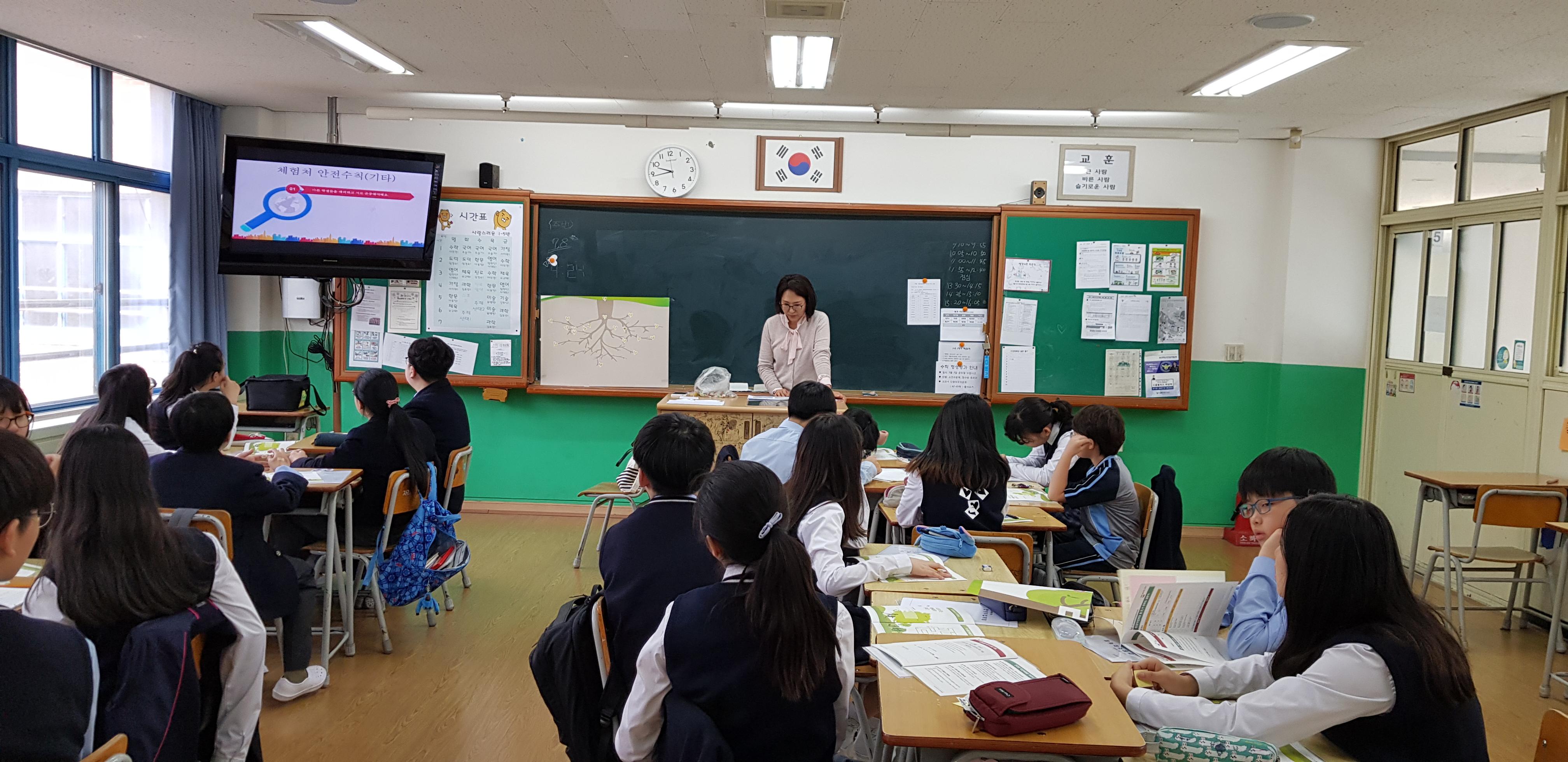 20190424 숭인중학교 사전교육 (10) (곽)