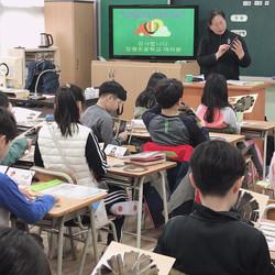 20190409 역량발견 장평초 문화해설전문가 (2)