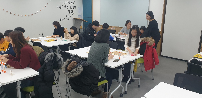 JOB기프로젝트(방학특강)_스트링아트 (6)