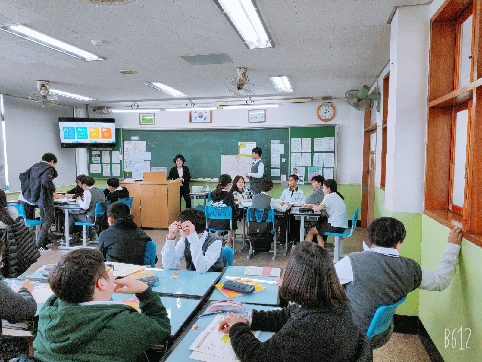 20190430 청량중학교 사전교육 (9) (설)