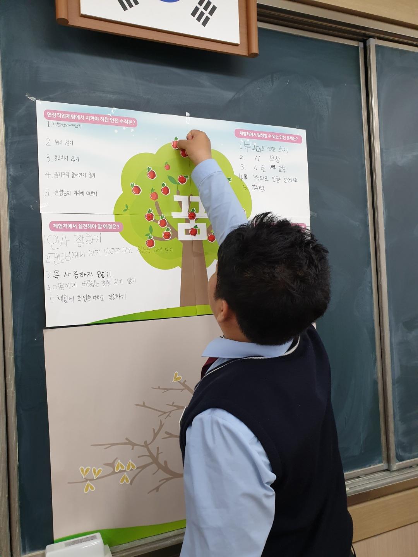 20190424 숭인중학교 사전교육 (53)