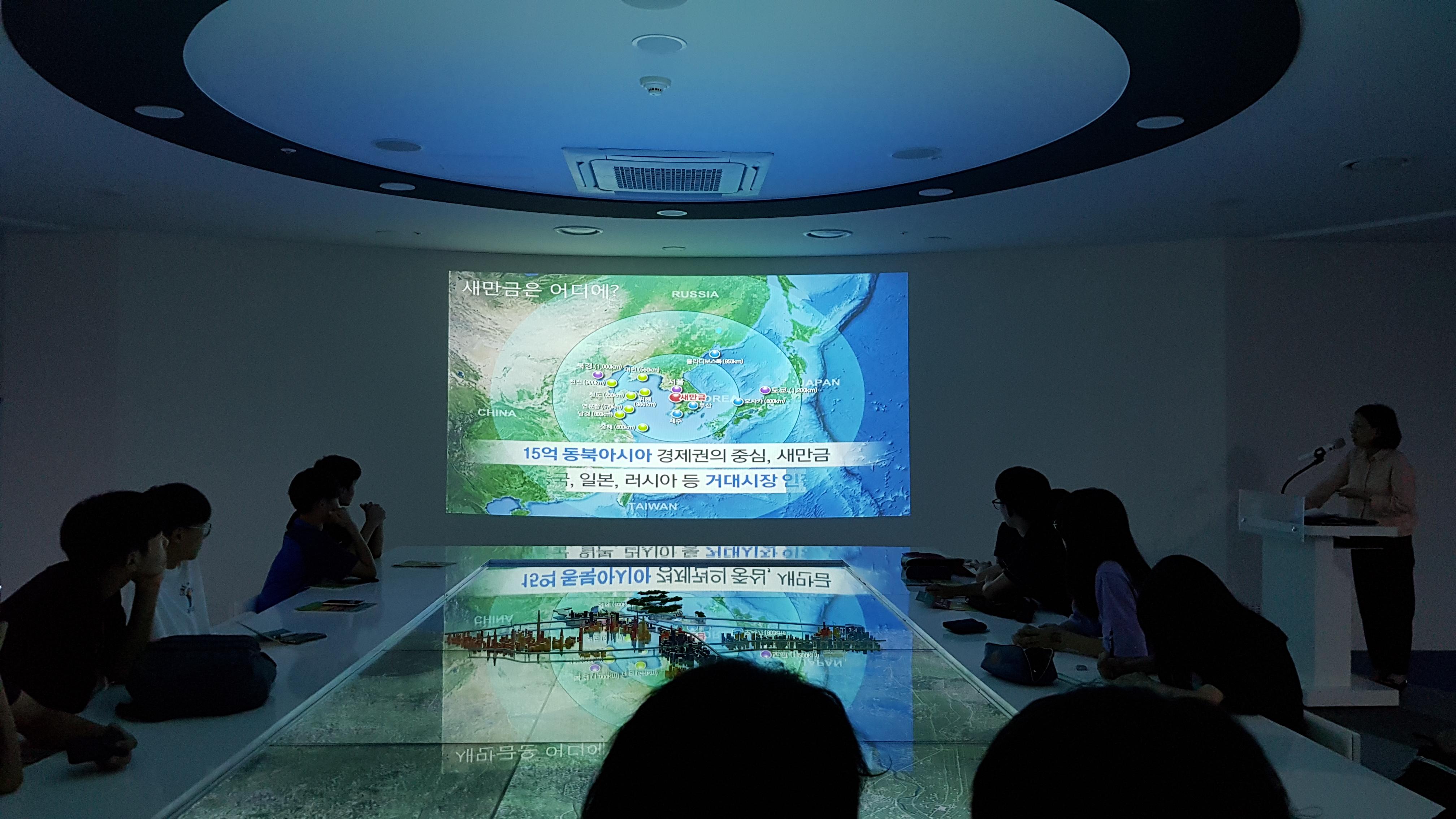 20190704 성일중 청.진.기 새만금 투자 전시관 (13)
