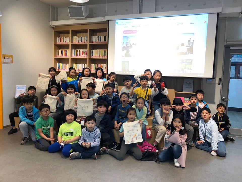 20190429 성일중 JOB기 프로젝트 (19)