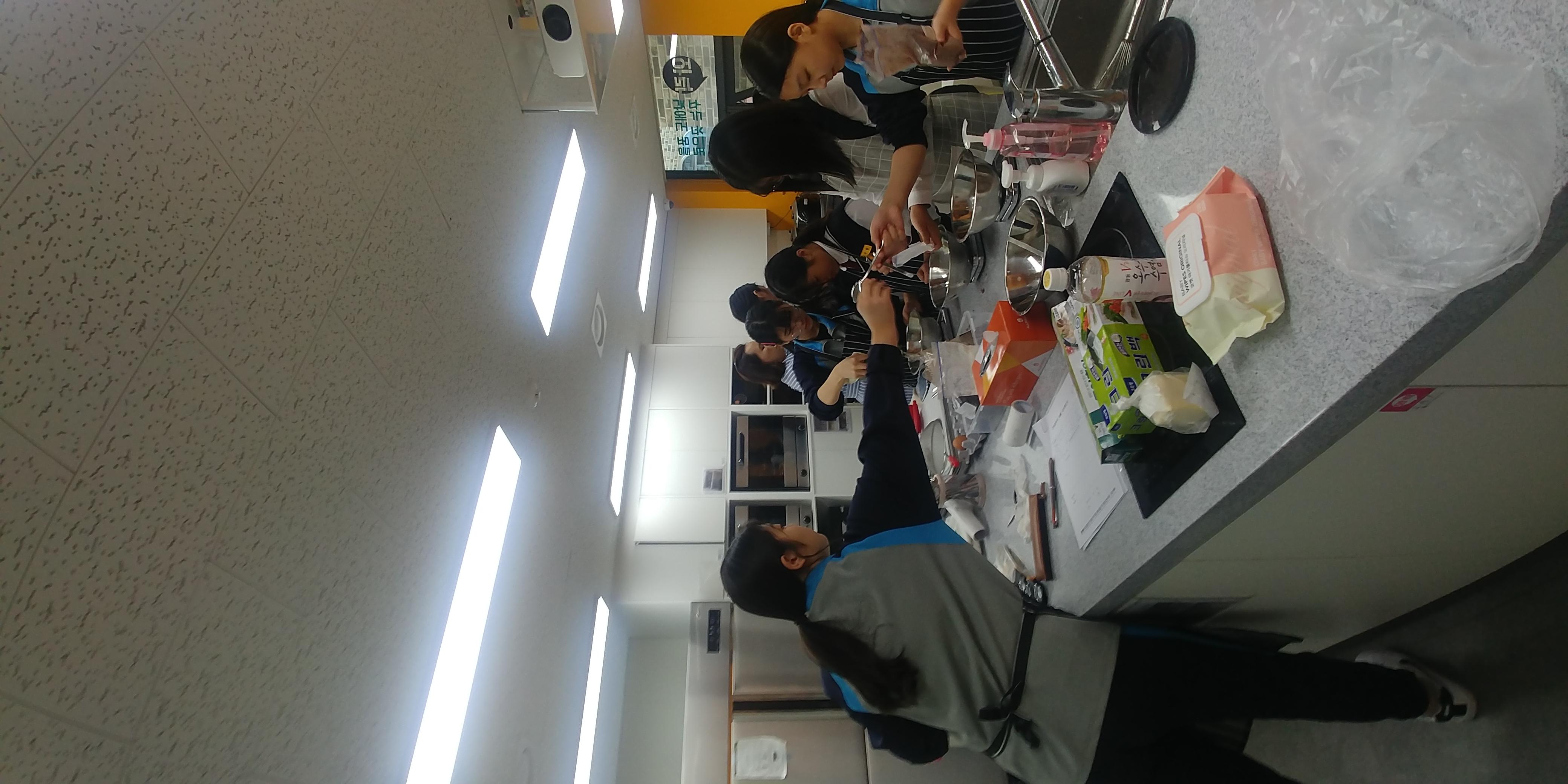 1016 장평중 제과제빵 7