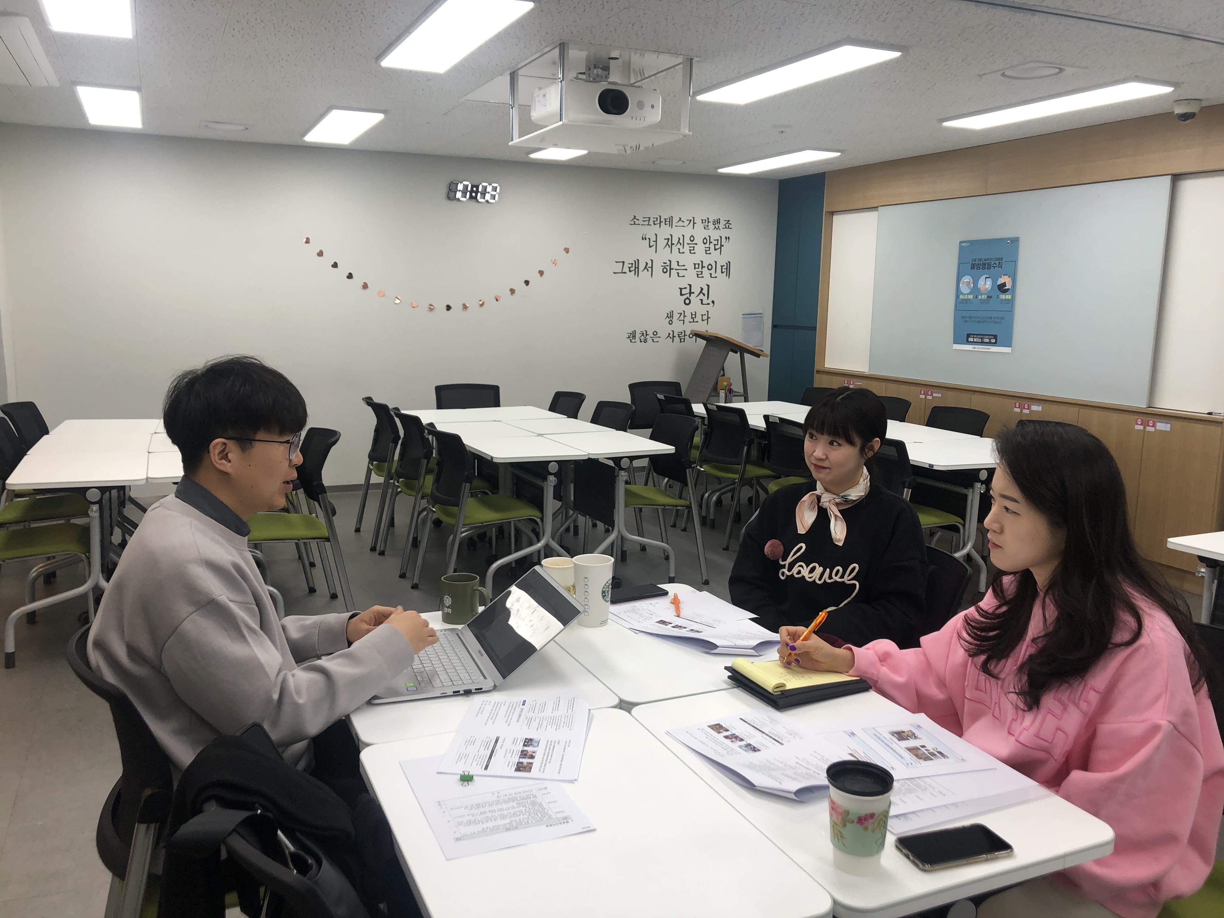20200318 창업체험센터 사전 미팅 (2)