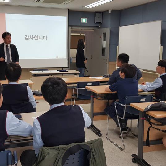 20190430 휘경중학교 현장직업체험 - 경희대 로스쿨 (24) (곽)
