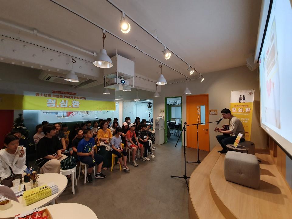 20190525 진로콘서트 청심환 (1)