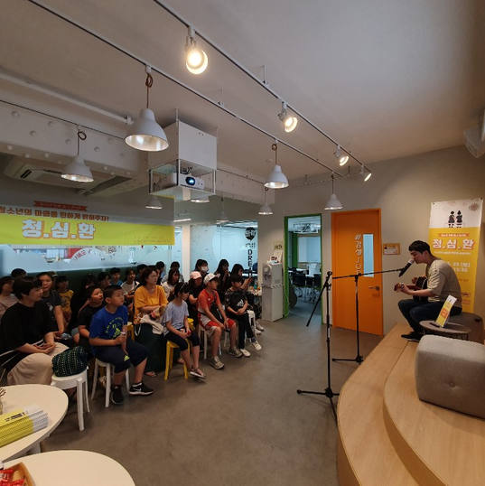 20190525 진로콘서트 청심환 (1).jpg