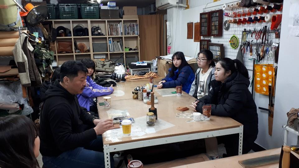 묘한가죽공방 (7)