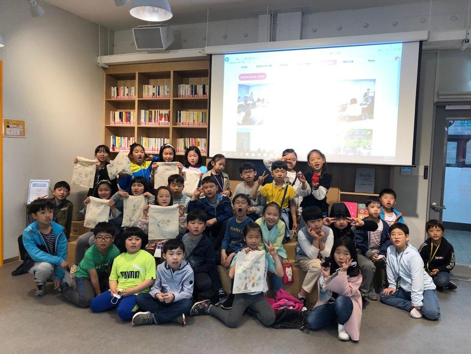 20190429 성일중 JOB기 프로젝트 (18)