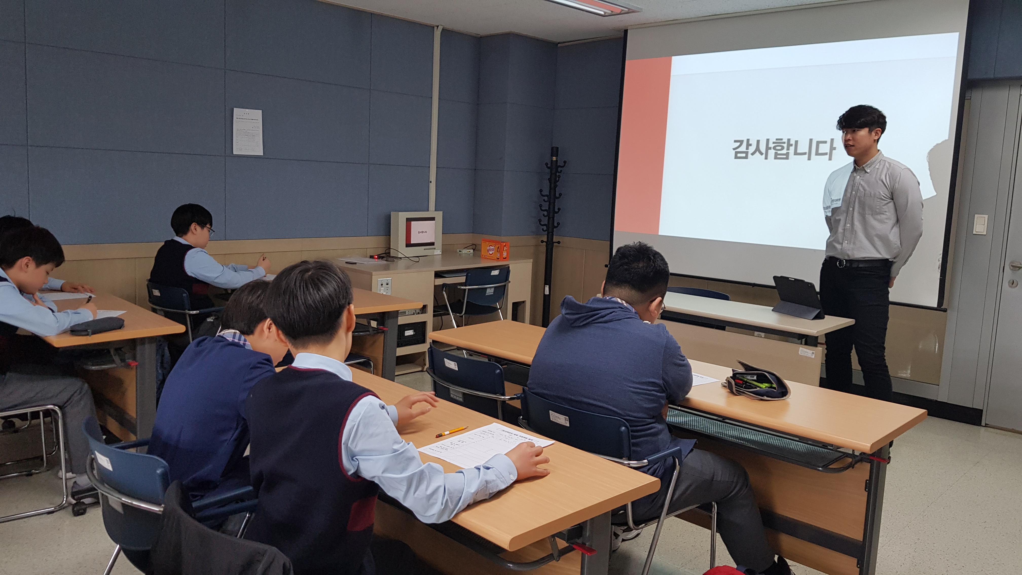 20190430 휘경중학교 현장직업체험 - 경희대 로스쿨 (22) (곽)