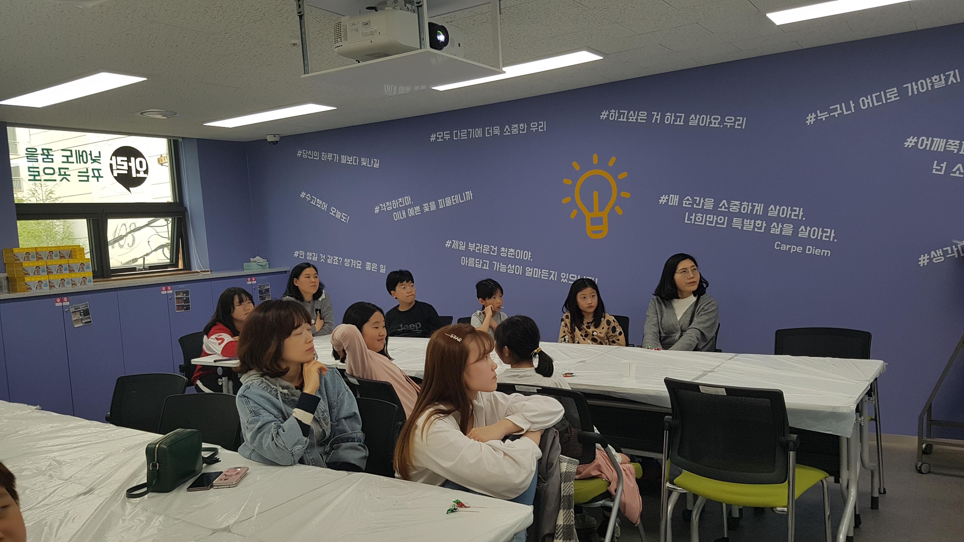 20190420 토토즐 대학생멘토링 (7)