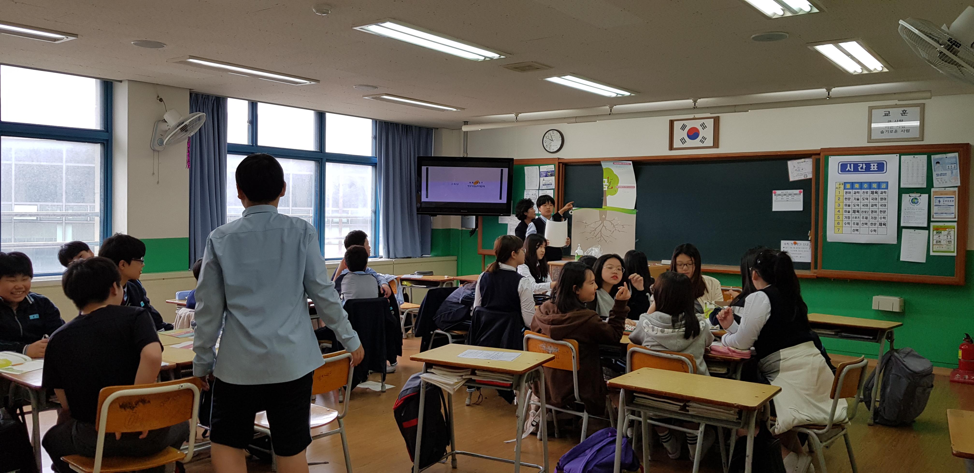 20190424 숭인중학교 사전교육 (6) (곽)