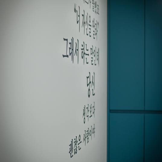 와락 센터 사진 (10).jpg