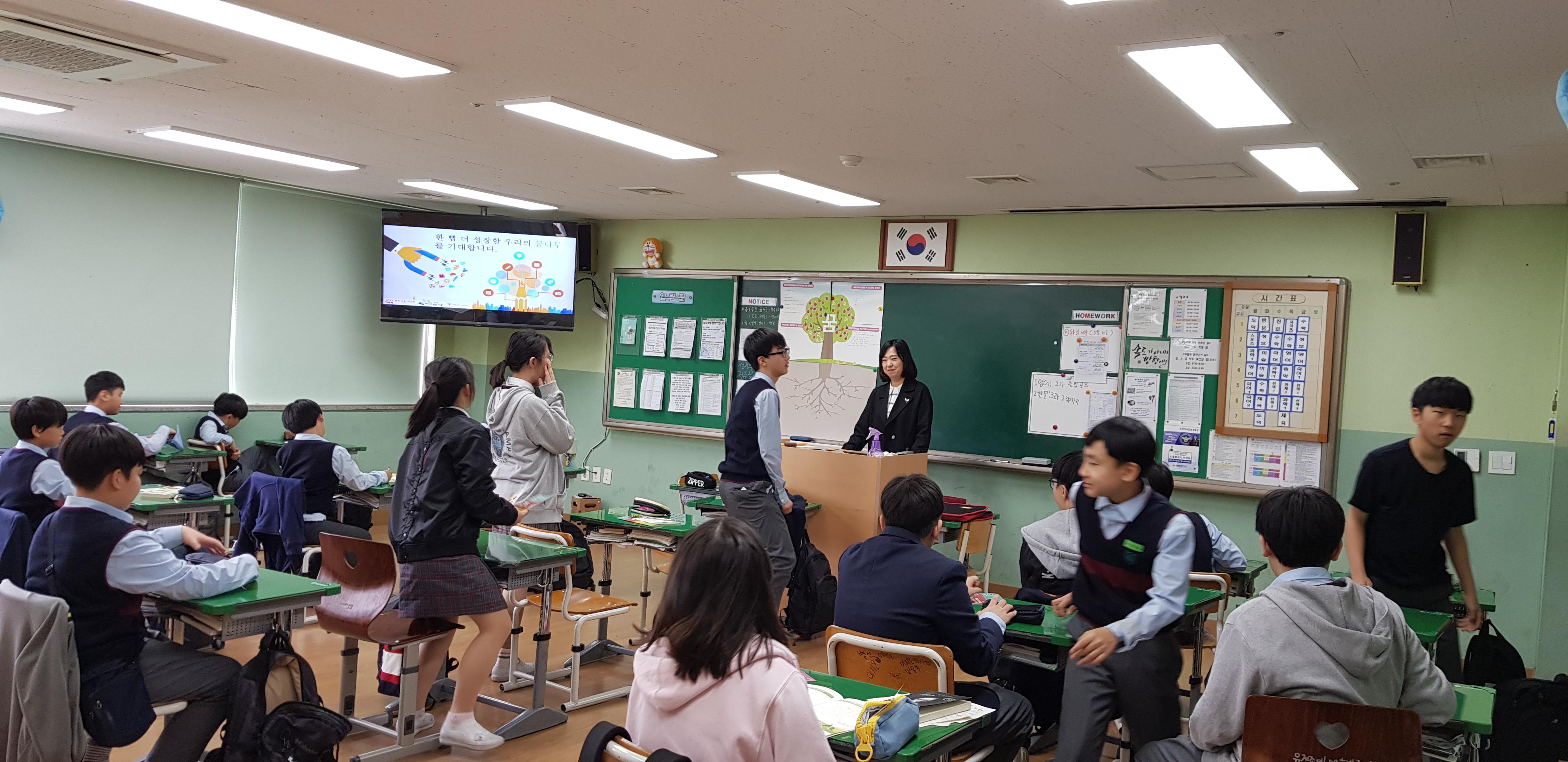 20190429 휘경중학교 사전교육 (18) (곽)
