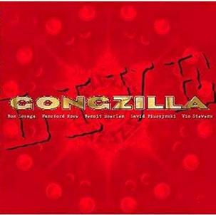 """Gongzilla """"LIVE"""""""