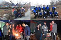 2014 Winter Workshop
