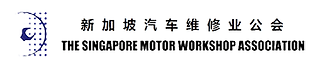 singapore_motor_workshop_association_log