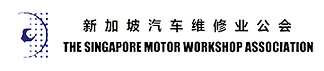 singapore_motor_workshop_association_log